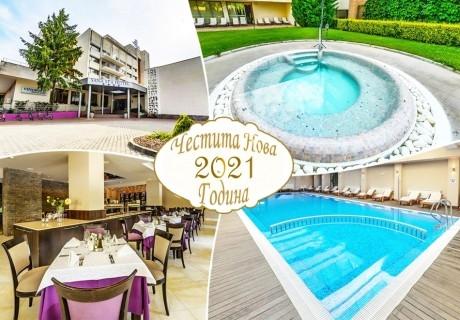 Нова година в хотел Сана Спа****, Хисаря! 3 нощувки за ДВАМА със закуски и вечери, едната празнична, анимация за деца, празничен брън и СПА пакет