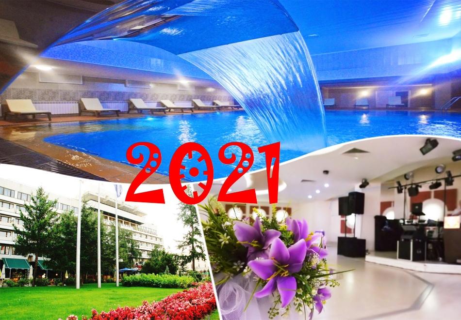 Нова година в Гранд хотел Казанлък***! 2 или 3 нощувки на човек със закуски и вечери + Новогодишен куверт и програма +  горещ минерален басейн и релакс център
