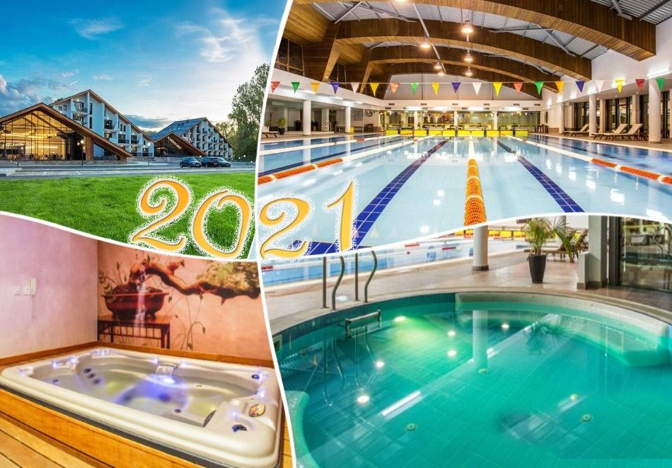 Нова година в хотел Асарел, Панагюрище! 3 или 4 нощувки за ДВАМА със закуски и вечери, едната празнична, новогодишен брънч, много изненади за малки и големи и възможност за ползване на СПА па