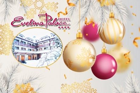 Коледа в Банско! 3, 4 или 5 нощувки на човек със закуски и вечери, едната празнична + басейн и сауна в хотел Евелина Палас****