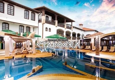 Нощувка на човек със закуска, минерални басейни, СПА и винен тур в хотел или апартхотел Старосел, край Хисаря!