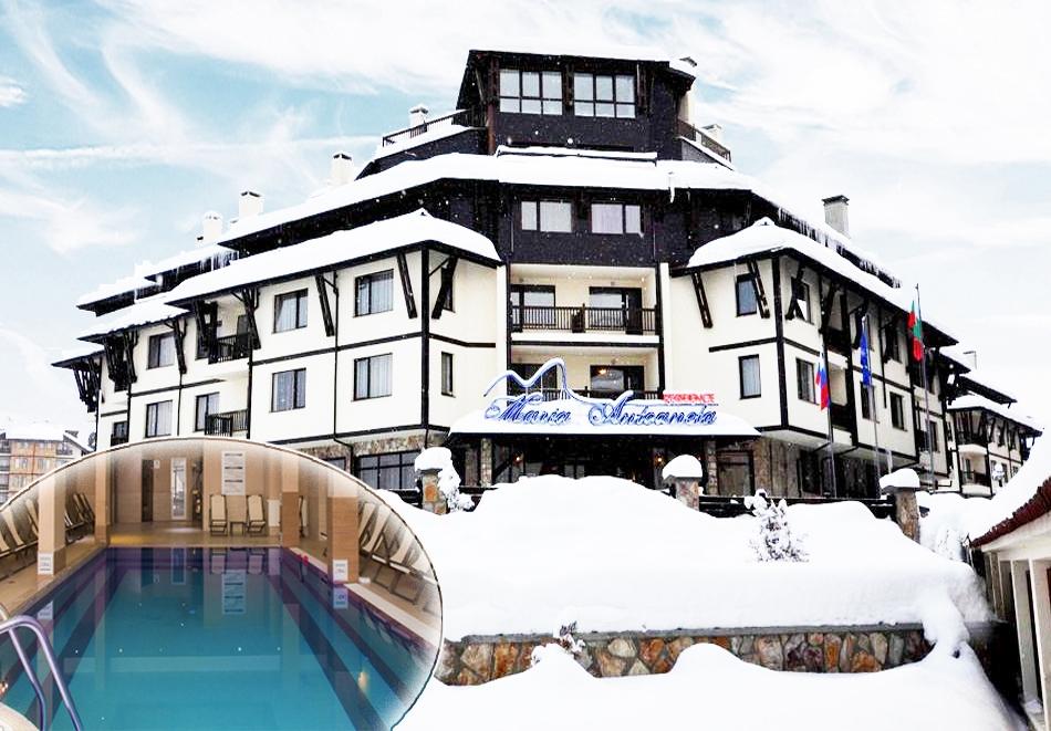 2 или 3 нощувки на човек на база  All inclusive light + басейн от хотел Мария Антоанета, Банско