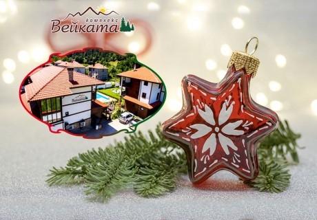 Коледа в Родопите! 2 или 3 нощувки на човек със закуски и вечери + релакс зона от Комплекс Вейката, край Кирково