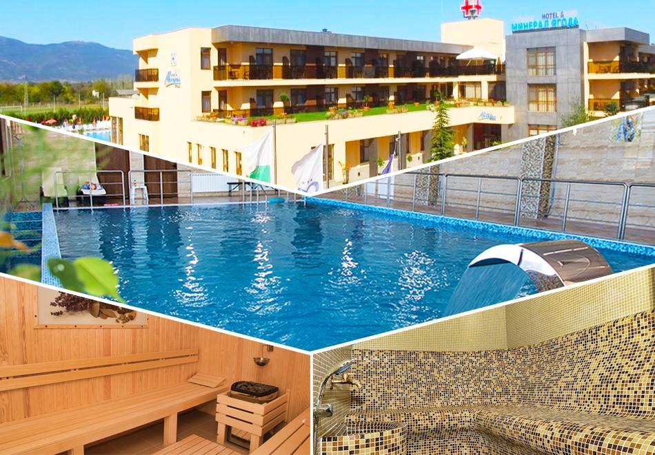 1 или 2 нощувки на човек със закуски + топъл минерален басейн и СПА в Балнео и СПА хотел Минерал Ягода, край Стара Загора
