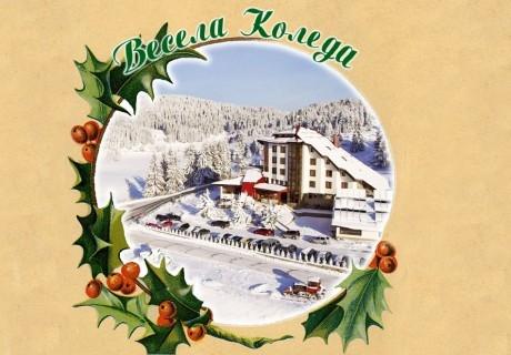 Коледа в Пампорово! 5 нощувки на човек със закуски, обеди* и вечери, едната празнична + басейн и релакс зона от КООП Рожен