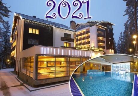 Нова Година в Боровец! 3 нощувки на човек със закуски и вечери + Новогодишен куверт + басейн и СПА във Феста Чамкория****