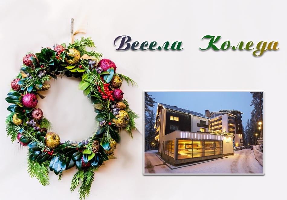 Коледа в Боровец! 4 нощувки на човек със закуски и вечери, едната празнична + басейн и СПА във Феста Чамкория****