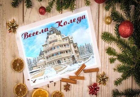 Коледа в хотел Феста Уинтър Палас 5*, Боровец. 4 нощувки на човек със закуски и вечери, една празнична + басейн и релакс зона