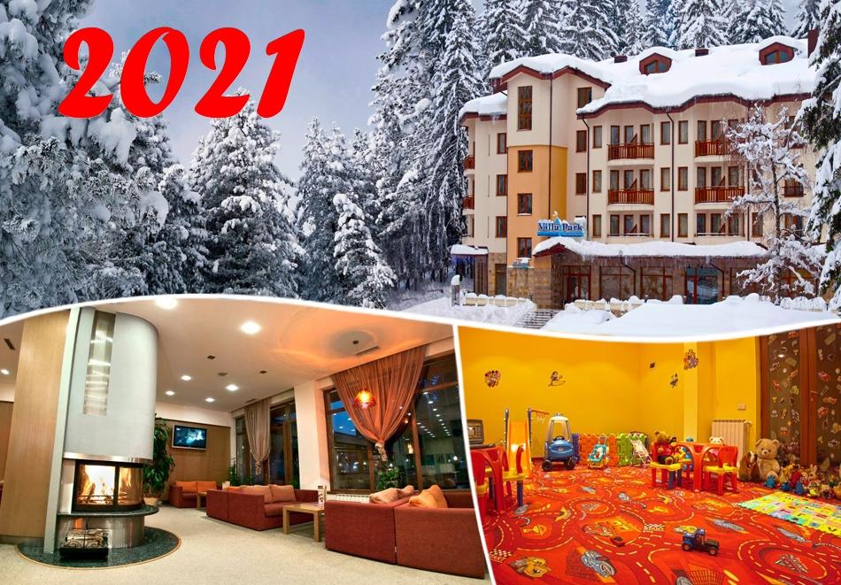 Нова Година в Боровец! 3 нощувки на човек със закуски + празнична вечеря в хотел Вила Парк