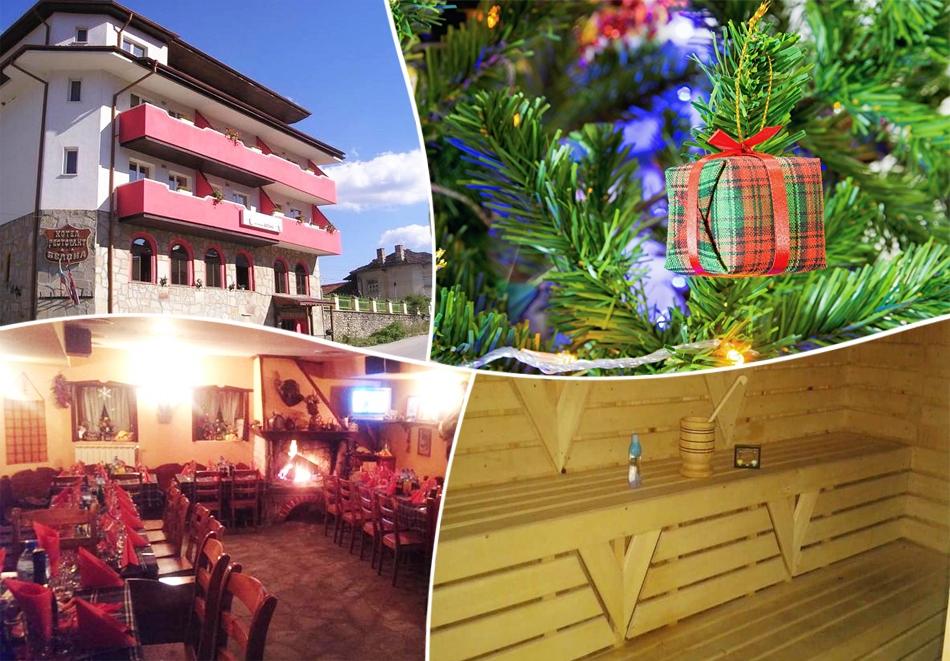 Коледа в хотел Белона, Чепеларе! 3 или 4 нощувки на човек със закуски и вечери, едната празнична