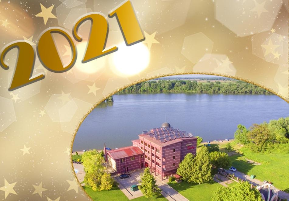 Нова година на брега на река Дунав! 2 нощувки на човек със закуски и вечери, едната празнична, в хотел Престиж, Белене