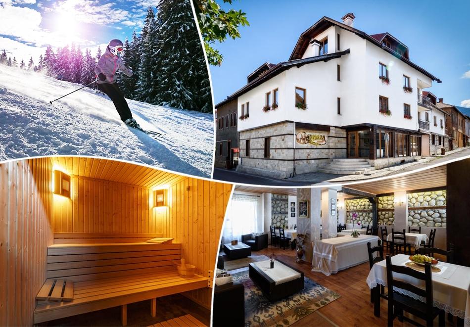 СКИ почивка в Банско! 2 или 3 нощувки на човек със закуски + сауна от Бутиков хотел Кампанела***