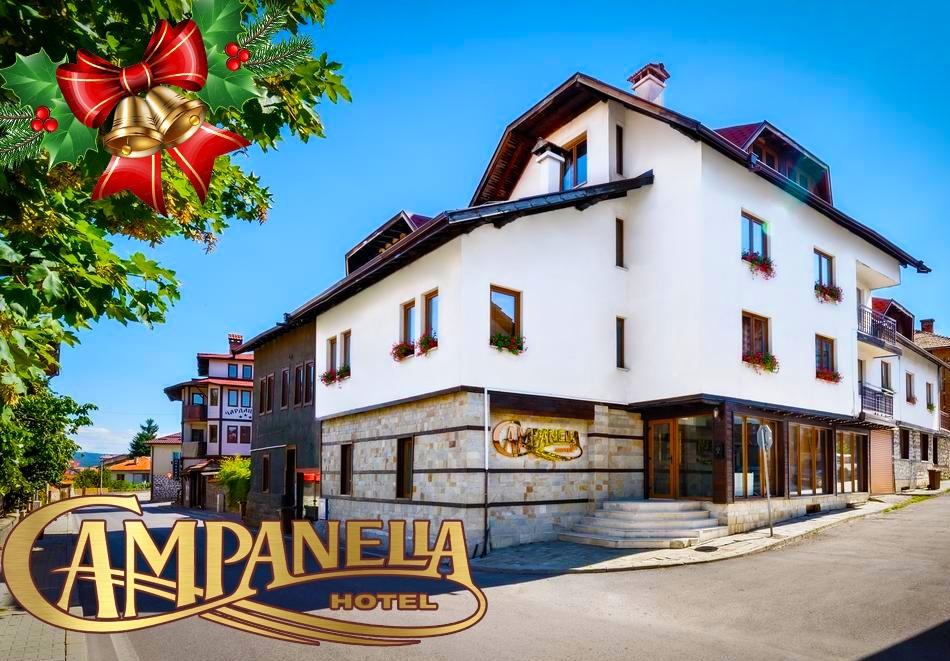 Коледа в Банско! 2 или 3 нощувки на човек със закуски + сауна в Бутиков хотел Кампанела***, Банско