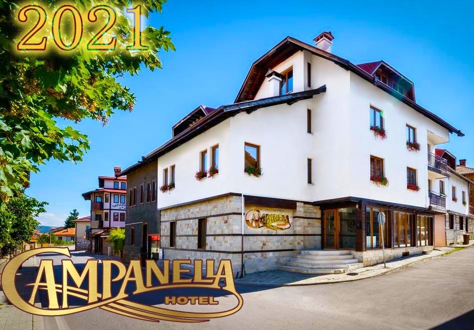 Нова година в Банско! 2 или 3 нощувки на човек със закуски + сауна в Бутиков хотел Кампанела***, Банско