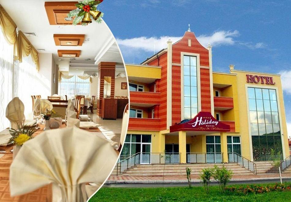 Коледа в хотел Холидей****, Велинград! 2 или 3 нощувки на човек със закуски и празнични вечери с традиционни ястия, DJ + уелнес център