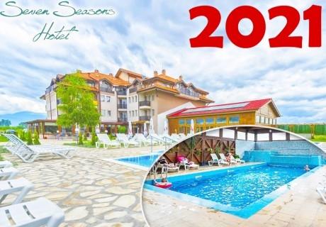 Нова година в с. Баня, до Банско! 3 или 4 нощувки на човек със закуски и вечери - едната празнична с програма и DJ + минерален басейн и релакс пакет в хотел Севън Сийзънс