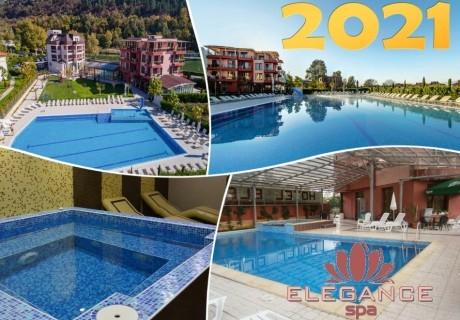 Нова Година в Огняново! 3 нощувки на човек със закуски и празнична вечеря с музика на живо + външен и вътрешен басейн с минерална вода и релакс зона от хотел Елеганс СПА***