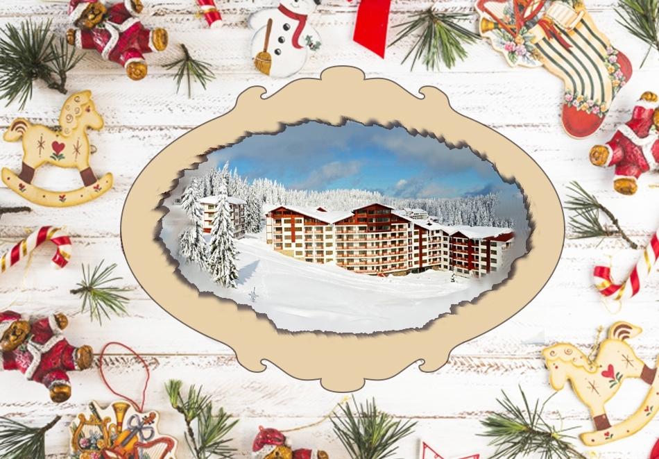 Коледа в Пампорово. 2, 3 или 4 нощувки на човек със закуски и вечери, едната празнична + басейн в апарт-хотел Форест Нук