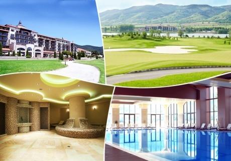 Делник в хотел Риу Правец! Нощувка със закуска и вечеря за ДВАМА + басейн, СПА и голф пакет