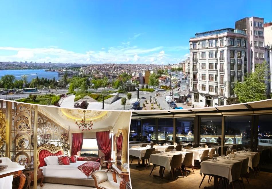 Екскурзия до Истанбул със султански разкош в хотел Daru Sultan Galata 4* в Таксим! 3 нощувки със закуски на човек, транспорт и нова екскурзионна програма от АБВ ТРАВЕЛС