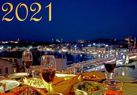 Екскурзия за Нова година до Истанбул! Транспорт + 3 нощувки на човек със закуски в хотел MOMENTO GOLDEN HORN HOTEL 4* от АБВ ТРАВЕЛС