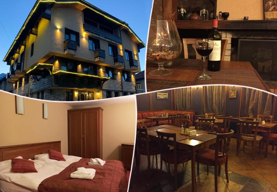 8.12 в Банско! 2 или 3 нощувки на човек със закуски и вечери в хотел Астери. Доплащане за празнична вечеря.