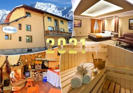 Нова година в Банско! 3 нощувки за 15 човека със закуски + релакс зона + възможност за празнична вечеря от хотел Ротманс***. Запазете сега за 594лв.