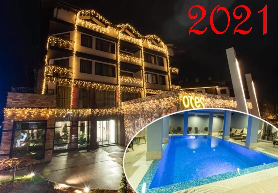 Нова година в Банско! 3 нощувки на човек със закуски + празнична вечеря, басейн и уелнес център  в бутиков хотел Орес*****