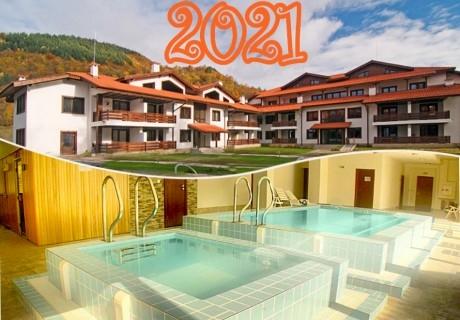 Нова година в хотел Планината, Рибарица! 3 или 4 нощувки на човек със закуски и вечери, една празнична със седемстепенно меню, новогодишна програма и релакс пакет