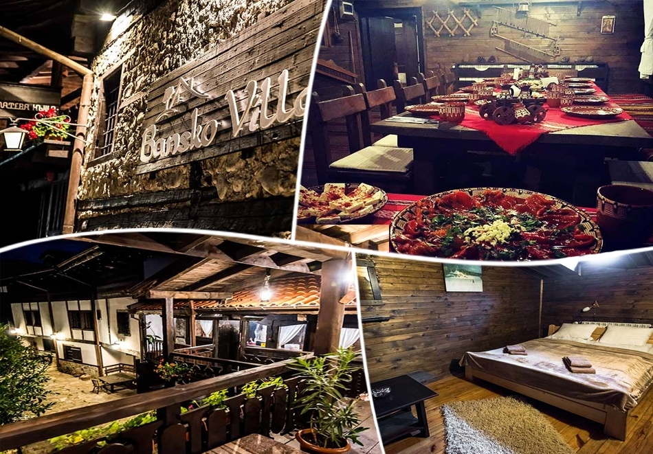 8 Декември в Банско. 2 нощувки на човек + празнична вечеря само за 85 лв. в семеен хотел Златева къща