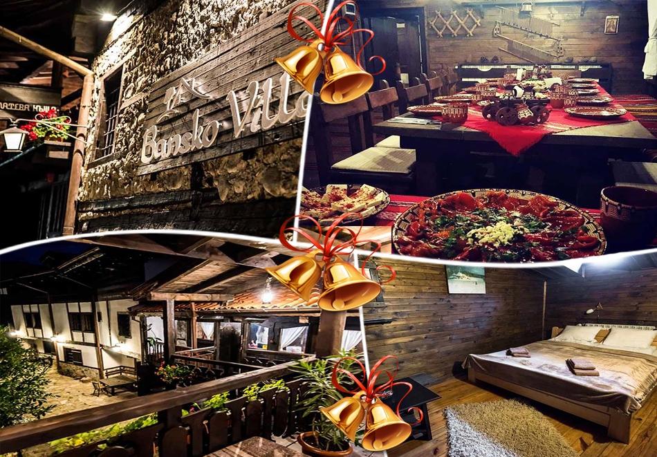 Коледа в Банско. 3 нощувки със закуски и празнична вечеря в семеен хотел Златева къща