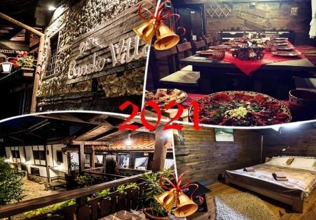 Нова Година в Банско. 4 нощувки със закуски и вечери, едната празнична в семеен хотел Златева къща