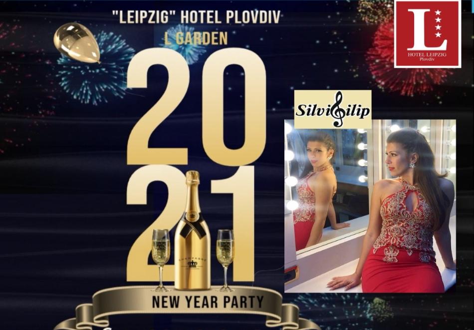 Нова година в хотел Лайпциг**** Пловдив! 2 или 3 нощувки на човек със закуски и празнична вечеря с поп изпълнителка SilviFilip, водещият и музикант Иван Тодоров, балет, томбола с награди