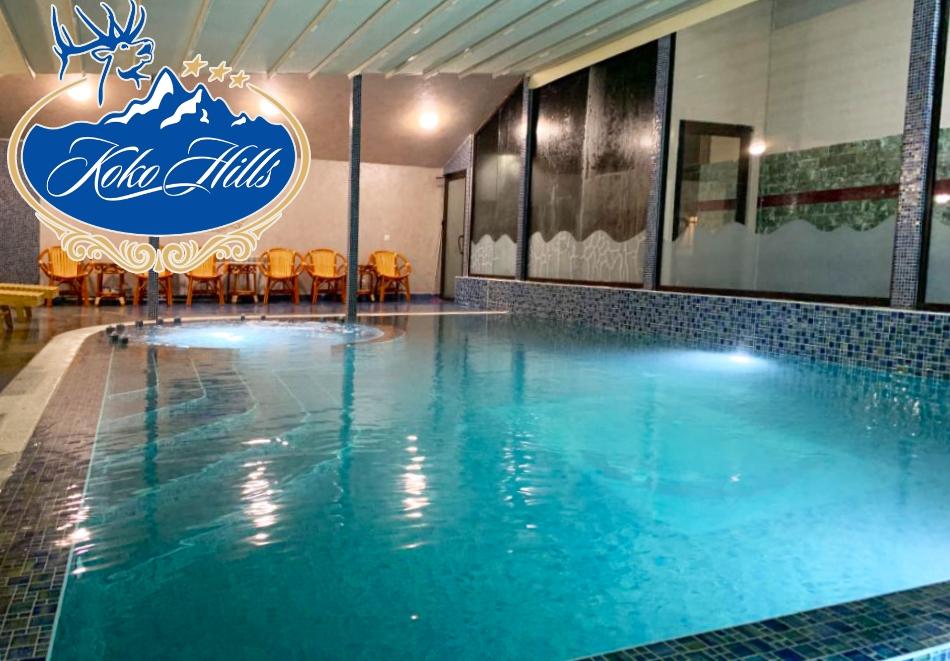 Нощувка за ДВАМА, ТРИМА ИЛИ ЧЕТИРИМА в студио или апартамент + басейн с минерална вода, джакузи и релакс пакет в комплекс Коко Хилс, Сапарева баня