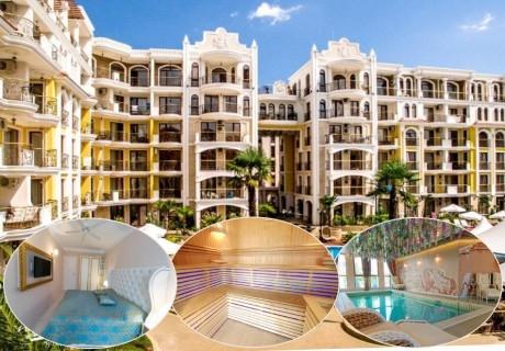 Нощувка на човек + басейн в хотел Хармони Суитс Монте Карло, Слънчеб бряг