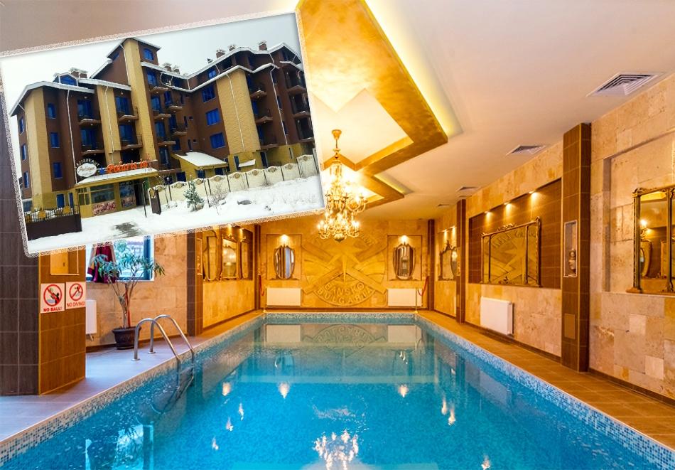 Нощувка на човек със закуска и вечеря + басейн и сауна в комплекс Поларис Ин, Банско