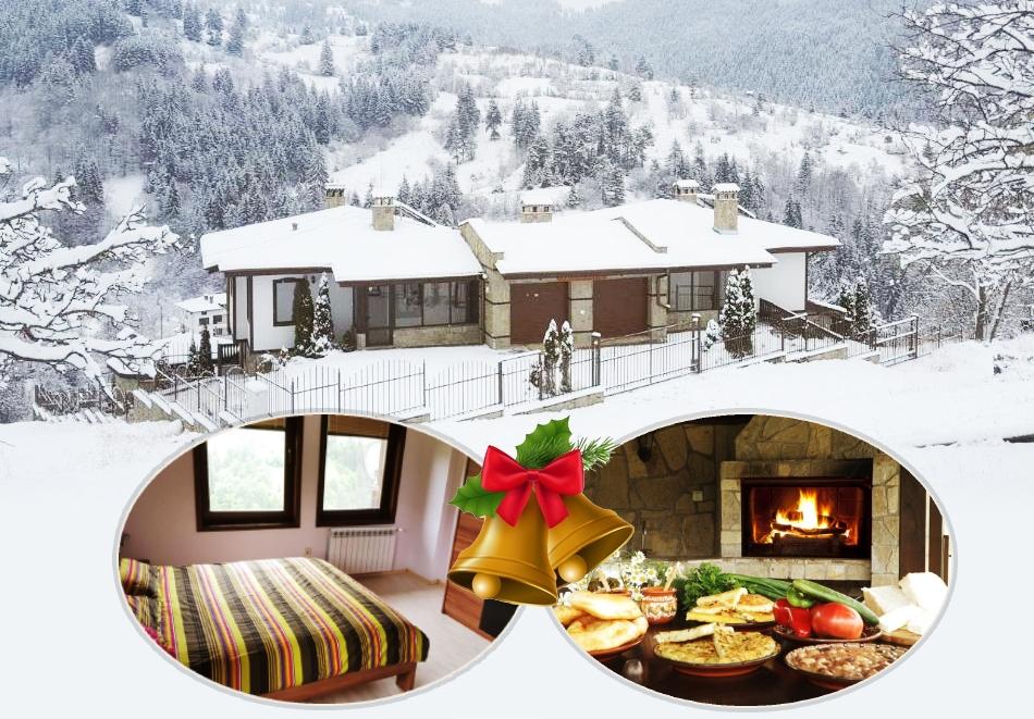 Коледа край Пампорово! 3 нощувка в самостоятелна къща с капацитет 10 човека + барбекю от Родопски Изгреви, с. Момчиловци. Запазете сега за 440 лв.