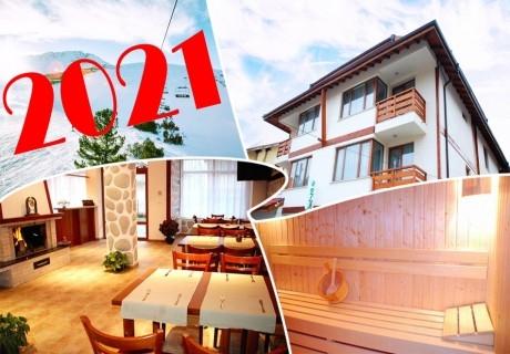 Нова година в  Банско! 3, 4 или 5 нощувки на човек, закуски, вечери с напитки по желание + релакс зона в къща за гости Ела