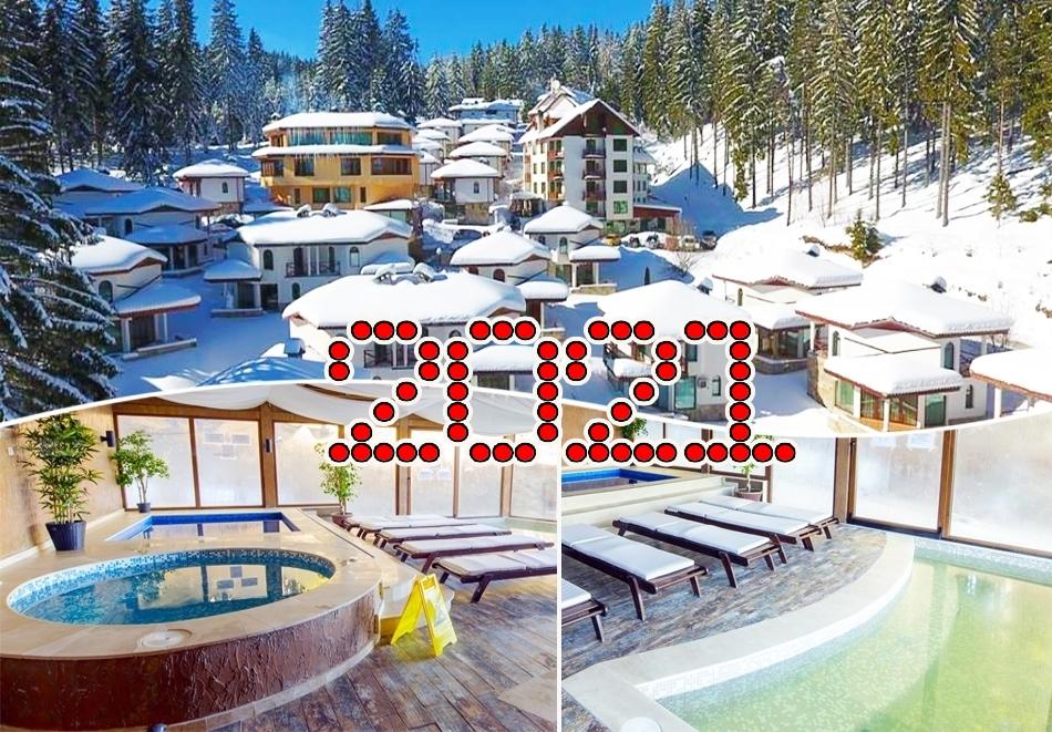 Нова година в Пампорово! 3 или 4 нощувки със закуски и 2 вечери за 2-ма + 2 басейна и релакс център в комплекс Форест Глейд. Доплащане за празничен куверт!