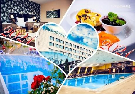 Нова година във Велинград! 3 или 4 нощувки на човек със закуски и вечери, едната празнична + минерален басейн и релакс пакет в хотел Здравец Уелнес и СПА****, Велинград