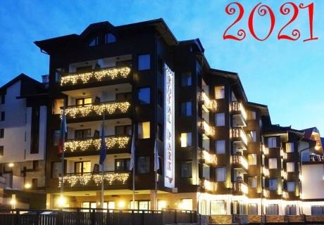 Нова година в Банско! 3 или 4 нощувки на човек в основна сграда със закуски и вечери, едната празнична + басейн и уелнес пакет от Роял Парк хотел и апартаменти