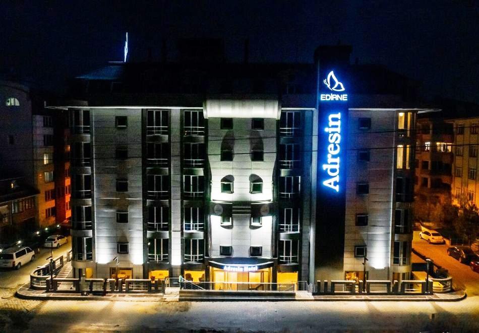 Нова година в Одрин! Транспорт за един човек + 2 нощувки със закуски в хотел Adresin 4*  и богата туристическа програма от АБВ Травелс