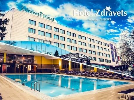 2+ нощувки на човек със закуски, обеди и вечери + 1 процедура + минерален басейн и релакс пакет в хотел Здравец Уелнес и СПА****, Велинград