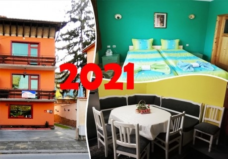 Нова година във Велинград! Наем на самостоястелна къща с капацитет 8 човека за 2 или 3 нощувки от къща за гости Цопанов