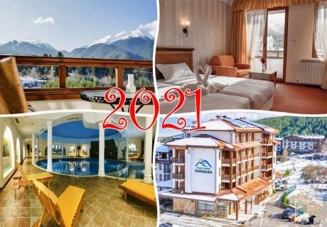 Нова година в Парк хотел Панорама, Банско! 2 нощувки на човек със закуски + басейн и релакс зона