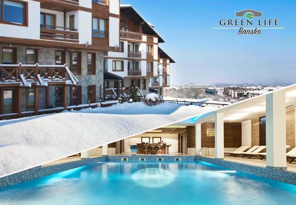 3 нощувки на човек със закуски + басейн и релакс зона от Грийн Лайф Ски и СПА ризорт, Банско