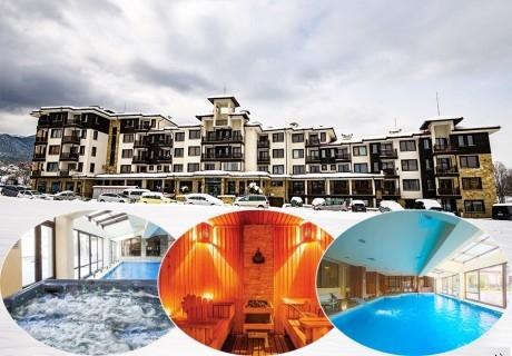 Нощувка на човек със закуска и вечеря + басейн и релакс зона в хотел Сейнт Джордж Ски & Холидей****, Банско