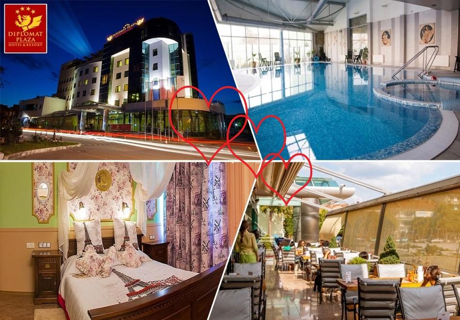 Свети Валентин в хотел Дипломат Плаза****, Луковит! 2 нощувки на човек със закуски и празнична вечеря + басейн и релакс пакет