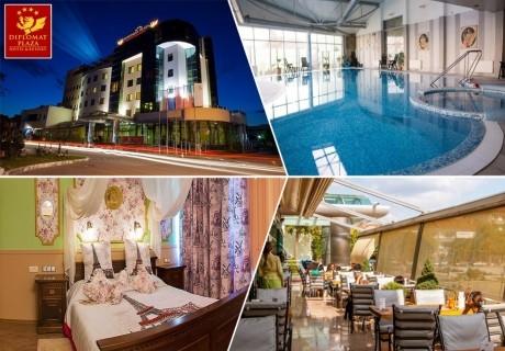 8-ми март в хотел Дипломат Плаза****, Луковит! 1 или 2 нощувки на човек със закуски и празнична вечеря + басейн и релакс пакет