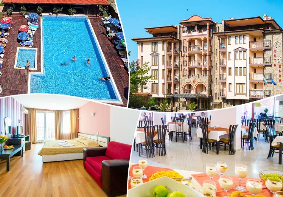 Ранни записвания за ТОП СЕЗОН на лято 2021 на първа линия в Царево! Нощувка на човек на база All inclusivе + анимация + басейн, шезлонг и чадър на плажа от хотел Саут Бийч****